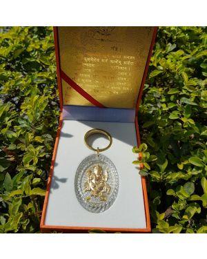 Silver ganesha key chain