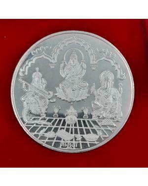 Silver 100 gm Trimurti Coin