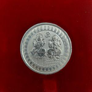 Silver 20 gm Ganesh Laxmi Coin