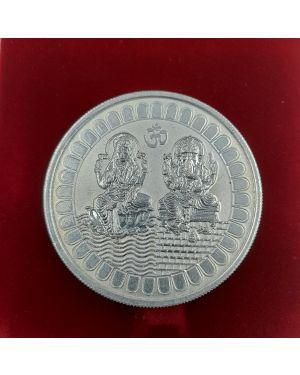 Silver 50 gm Laxmi Ganesh Coin