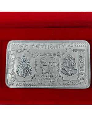 Silver 20 gm Note