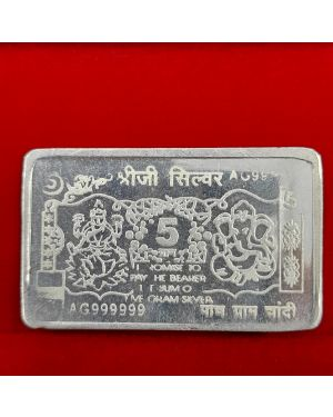 Silver 5 gm Ganesh Laxmi Note